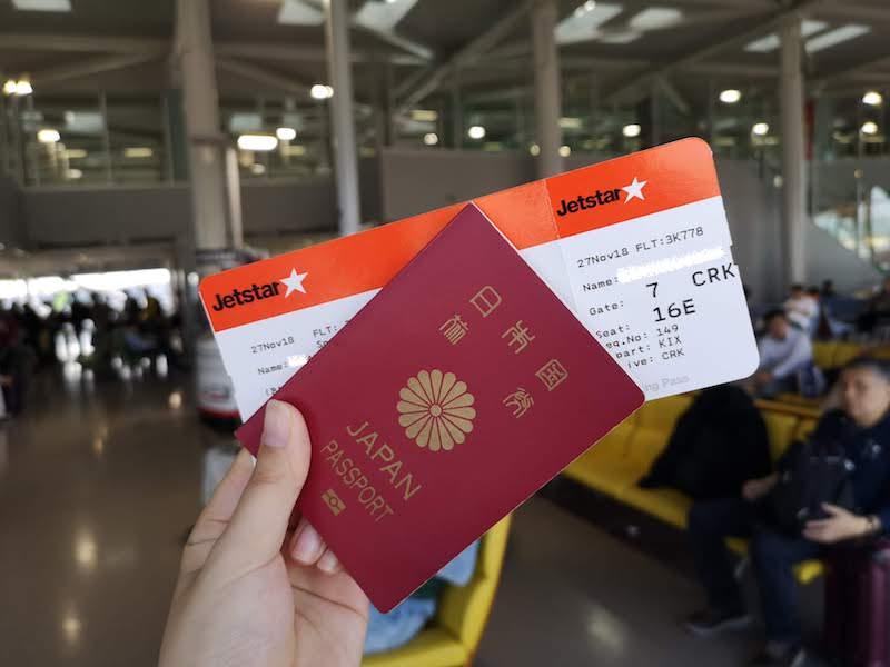 Jet star のチケットと日本のパスポート
