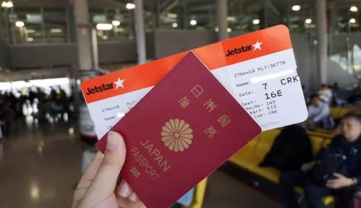 海外でパスポートをなくした・スリに盗られた!紛失・盗難したらどうしたらいいか3ステップを解説します。