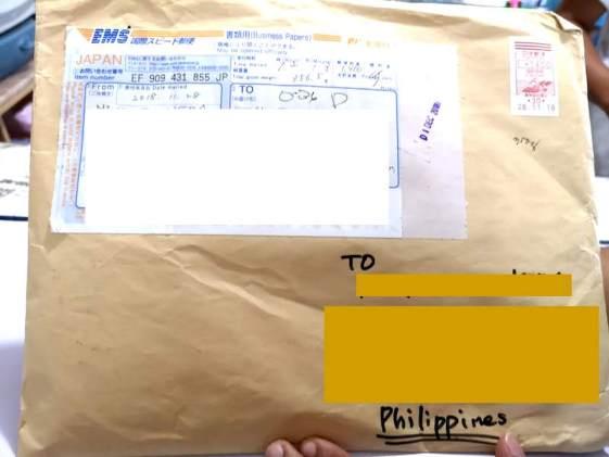 フィリピンのEMS