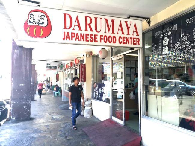 カルティマールマーケットの日本食材店
