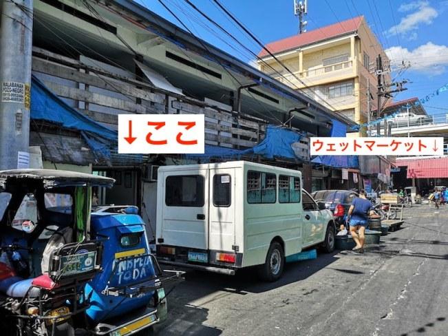 カルティマールマーケットの日本人魚屋の場所