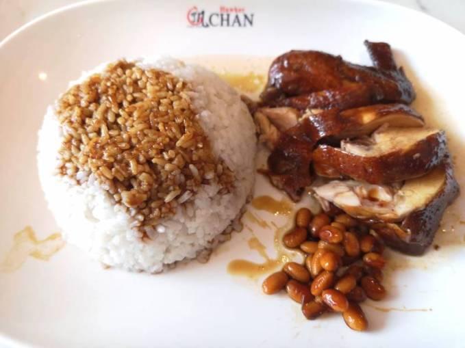 Hawker CHAN(ホーカー チャン)のSoya Sauce Chicken Rice