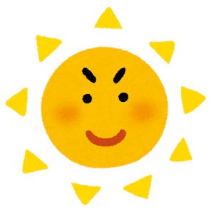 【天文】「太陽重力レンズ計画」太陽を望遠鏡のレンズに(NASA)