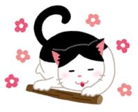 【動物】「ネコにマタタビ」の謎、解明