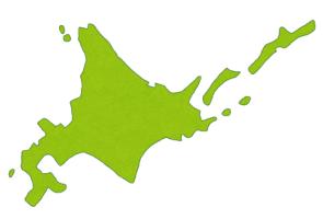 【島】国境の2離島が消失か、存在を確認できず…領海に影響する恐れ