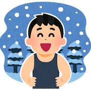 【スポーツ科学】「寒い冬に激しい運動」で、「肺に悪影響」の可能性!?