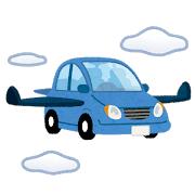 【飛ぶ車】「空飛ぶクルマ」実用化へ工程表 ~2030年代に無人運転~