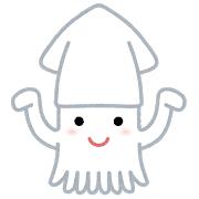 【ゲノム】イカの遺伝子を編集して、脳の謎に挑む!