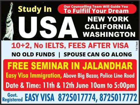 jalandhar-seminar