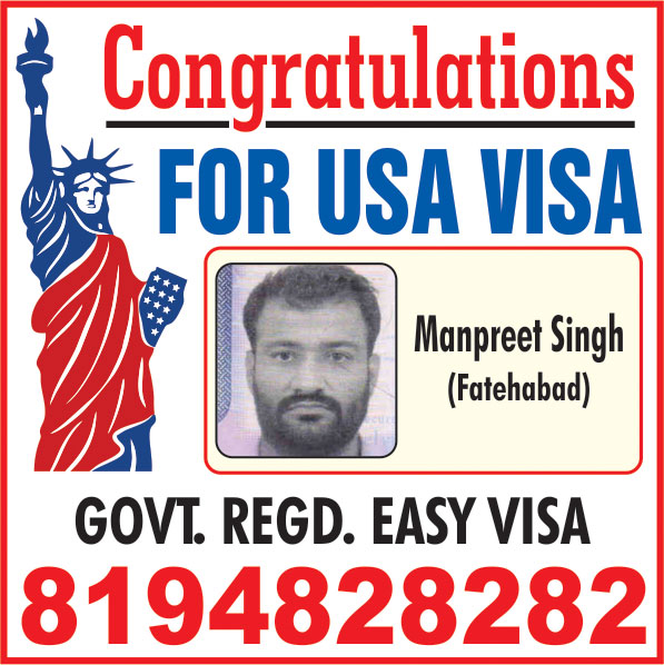 8194828282-got-usa-visa
