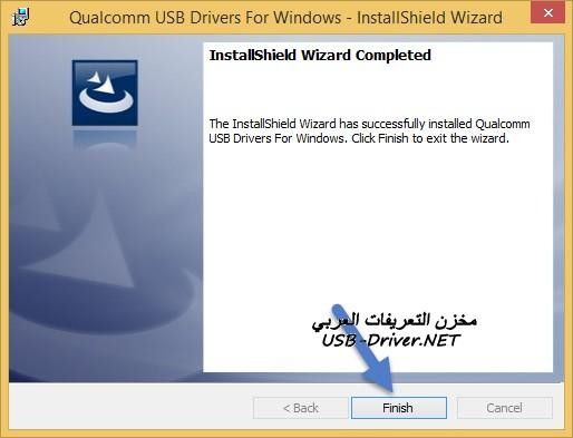 Qualcomm Driver Installed - Acer Liquid Z330