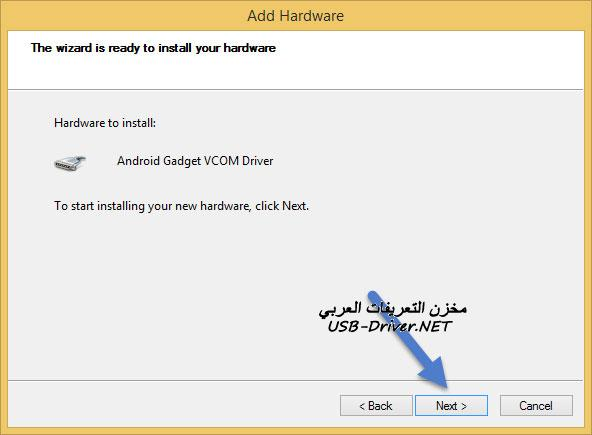 usb drivers net Add Hardware - Acer Liquid Z500
