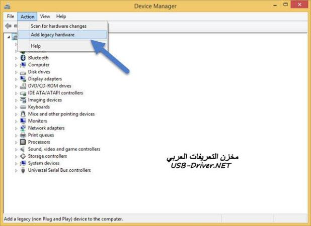usb drivers net Add Legacy Hardware - Blu S110L