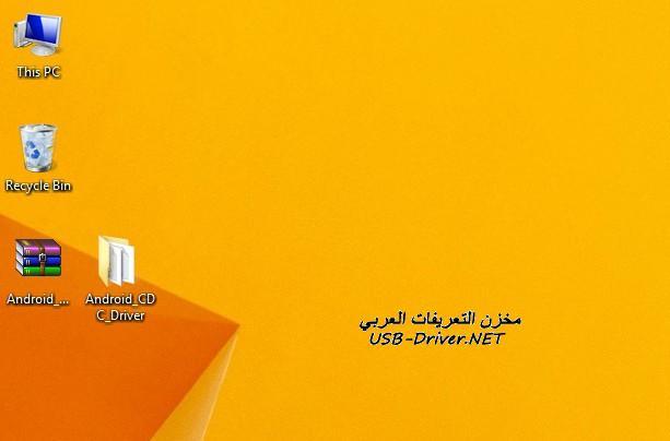driver infinix x554