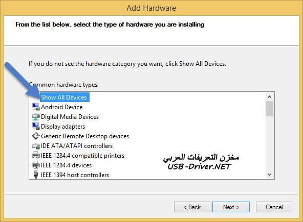 usb drivers net Show All Devices - Alcatel OT-990