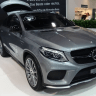 2020 Mercedes-Benz GLE Specs, Price, and Release Date