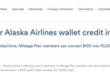 AS | 允许wallet之前的余额转化成里程($100/10K)