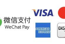 微信支付+境外信用卡支持的商户汇总【2021.3更新:DP征集表单及新的支付DP】