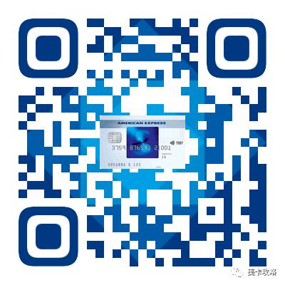 香港AmEx白金卡(大头及小头)、Blue Cash信用卡简介及申请技巧【疑似放水审批】