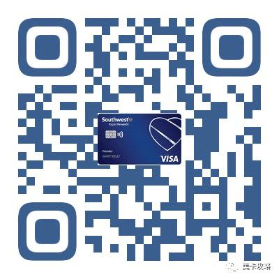「Chase Southwest Premier 信用卡【65K开卡奖励】