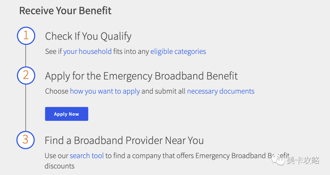 【紧急宽频福利】Emergency Broadband Benefit:每月$50宽带补助,一次性$100购机补助