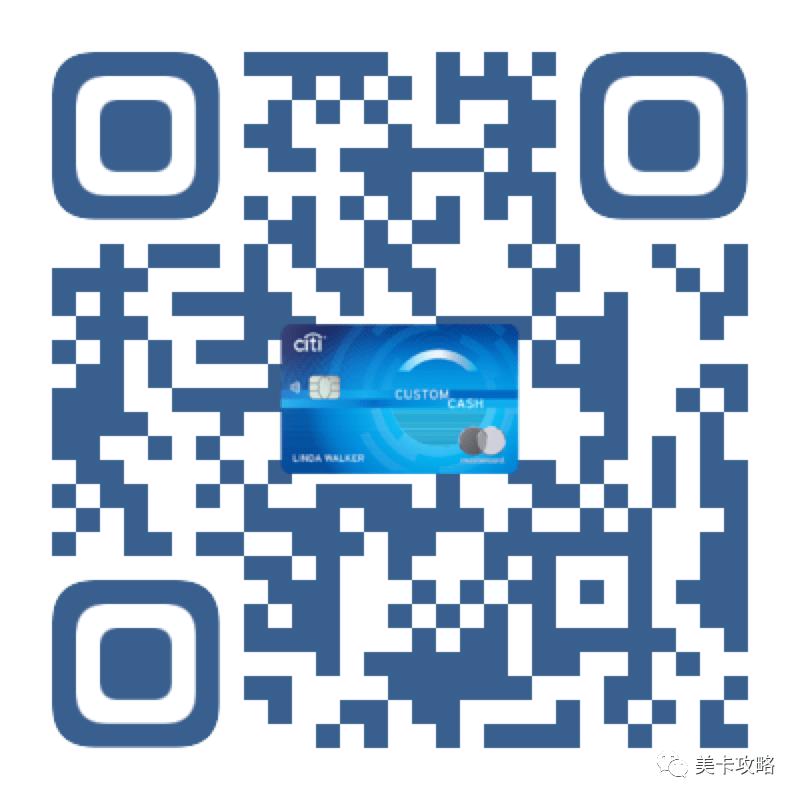 【新卡发布,自动5%】Citi Custom Cash信用卡【20K TYP开卡奖励】