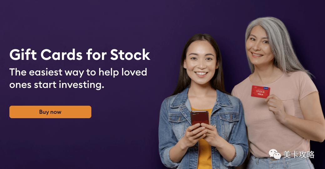 Stockpile | 支持用信用卡购买股票(无任何手续费)