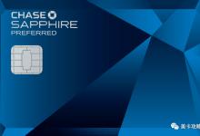 Chase Sapphire Preferred (CSP) 信用卡【2021.7更新:官媒确认08/15改版;100K开卡奖励】