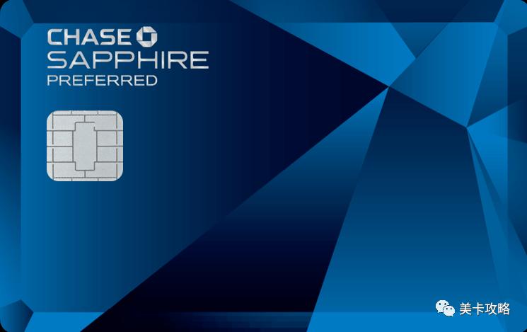 【官媒确认08/15改版】Chase Sapphire Preferred (CSP) 信用卡【100K开卡奖励】