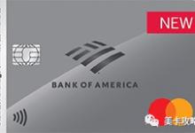 【新卡发布】BOA Unlimited Cash Rewards商业信用卡【$300 开卡奖励】