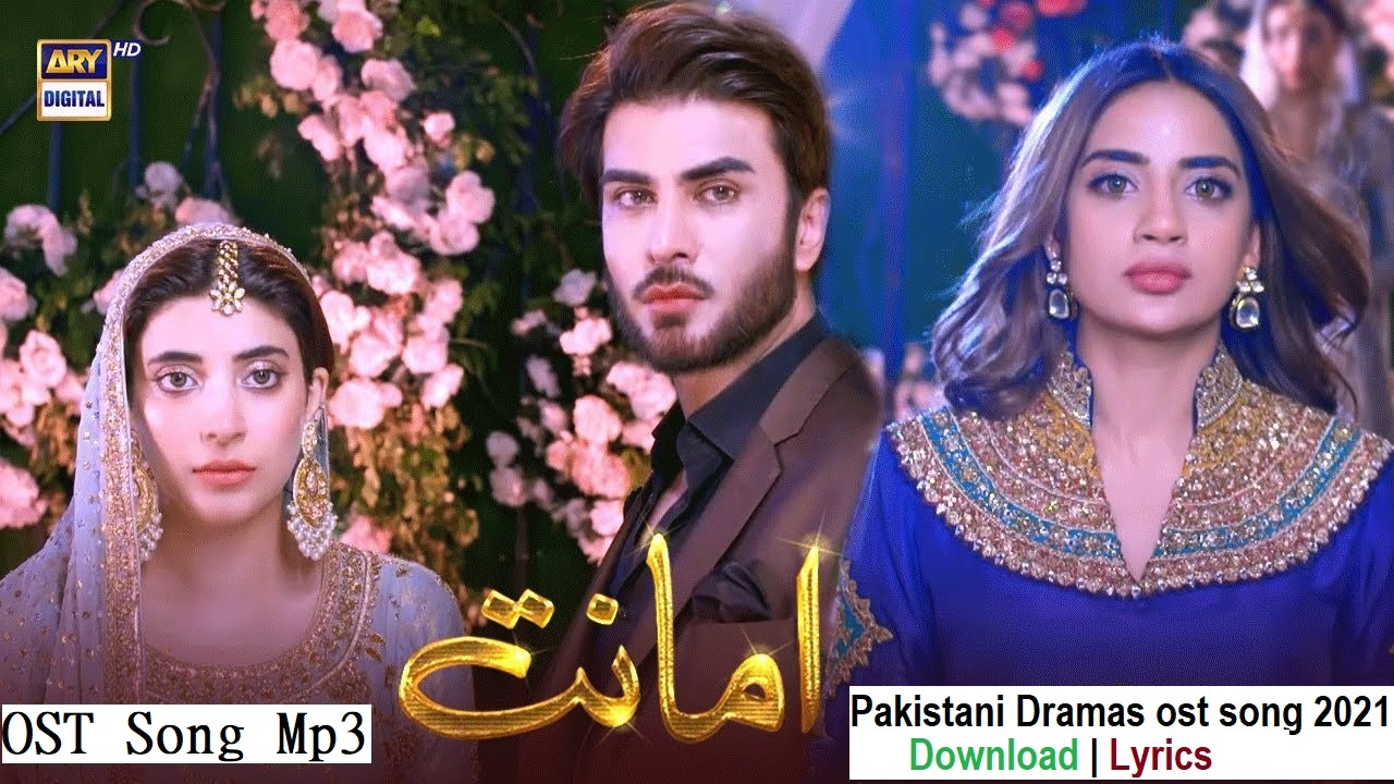 Amanat OST Song Mp3 Download ARY Digital Drama Cast – Story, Teasers, OST, Timings