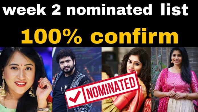 Bigg Boss 5 Telugu vote for week 2 has seven nominations, who will be eliminated