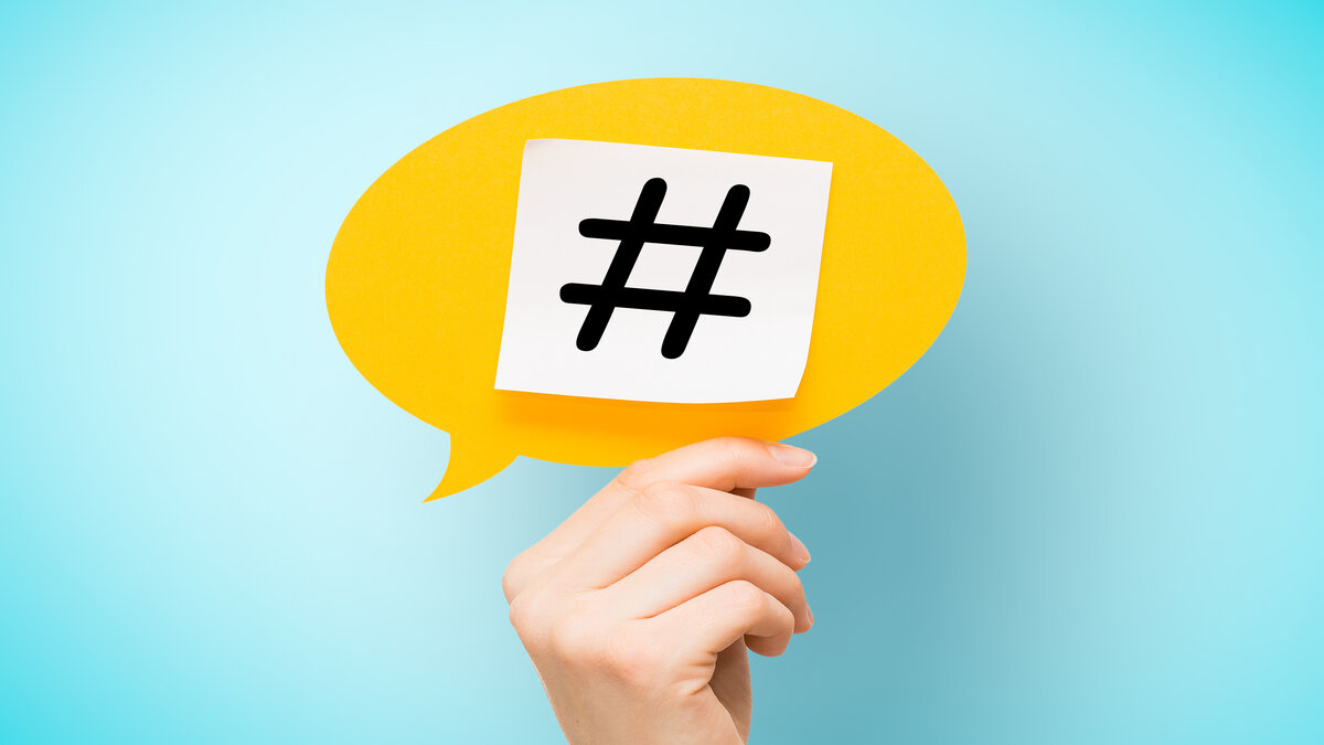 How To Use Hashtags On LinkedIn: A Step By Step Guide