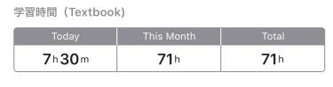 【3週間で70時間の勉強に成功】ぐうたら社会人が勉強時間確保のためにしたこと【USCPA】