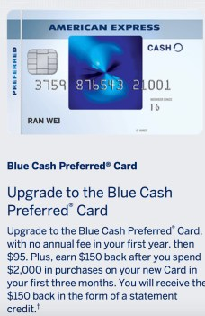 blue cash everyday upgrade offer 2