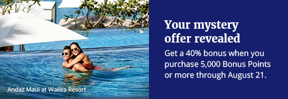 hyatt-buy-points-promotion-1