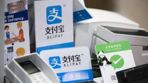 alipay-wechat.jpg