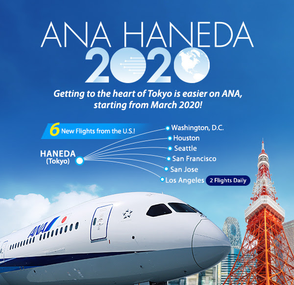 all-nippon-airways-2020-new-routes.jpg
