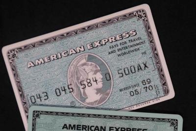 amex-green-card-first-introduce.jpg