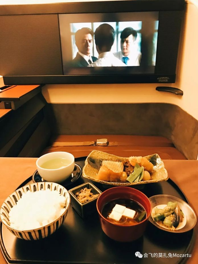 japan-airlines-first-class-review-jl1-jl2-21