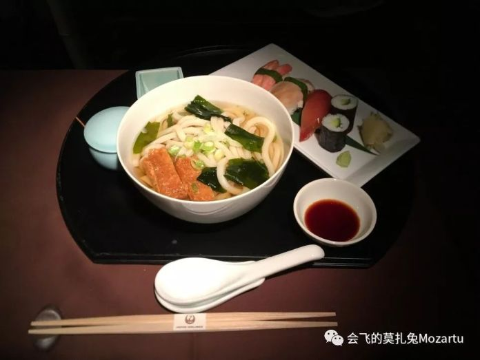 japan-airlines-first-class-review-jl1-jl2-33