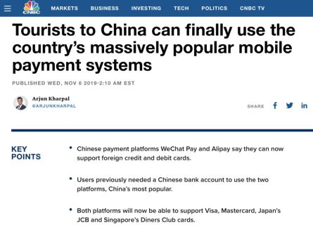 use-international-credit-cards-alipay-wechat-in-china-2.jpg