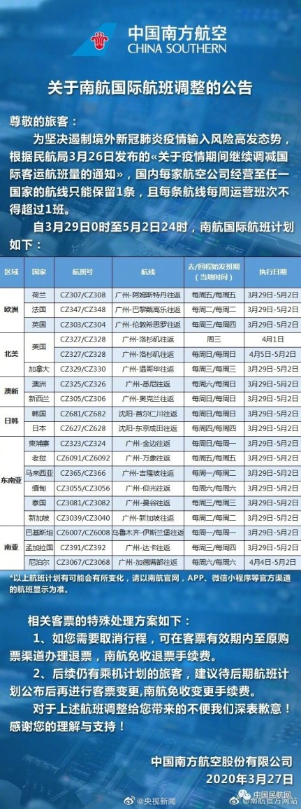 us-china-flights-april-2020-6