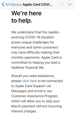 apple-card-skip-payment-2020-4.jpg