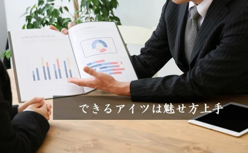 Excelグラフテクニック