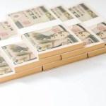 融資を勧める理由