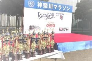 第40回・神奈川マラソン