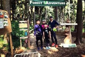 フォレストアドベンチャー箱根の体験記・注意点
