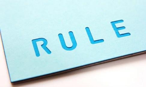 モロトメジョーのブログ 7つのルール