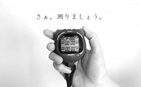 仕事・日常を計測するのが好きな僕が使っているツール